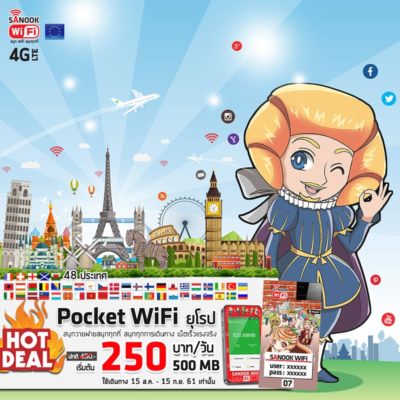 01PocketWiFi250_Europe48